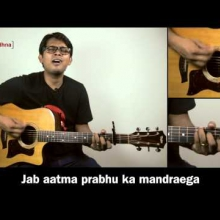Jab Aatma Prabhu ka PT 1 - Stiutiaradhna tutorials ( Ashley Joseph )